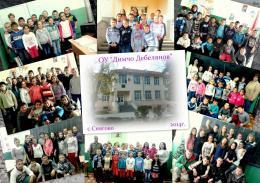Ученици по класове през 2014 година - ОУ Димчо Дебелянов - Снягово - ОУ Димчо Дебелянов - Снягово Руен